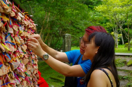 Writing wishes at Takachiho gorge