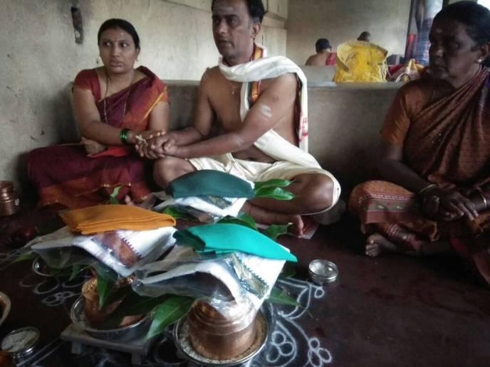 Tripindi Shraddha Gokarna