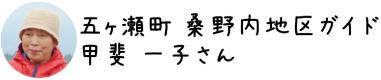 freefont_logo_APJapanesefont (17)