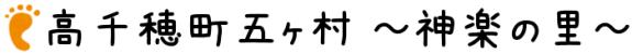 freefont_logo_APJapanesefont (3)