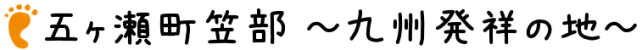 freefont_logo_APJapanesefont (6)