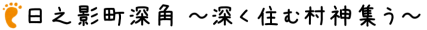freefont_logo_APJapanesefont (9)