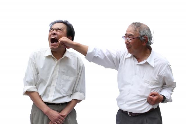 社長と喧嘩で退職