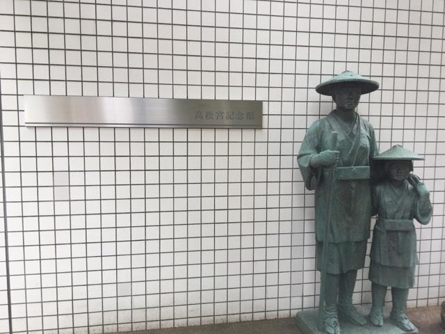 国立ハンセン病資料館入口