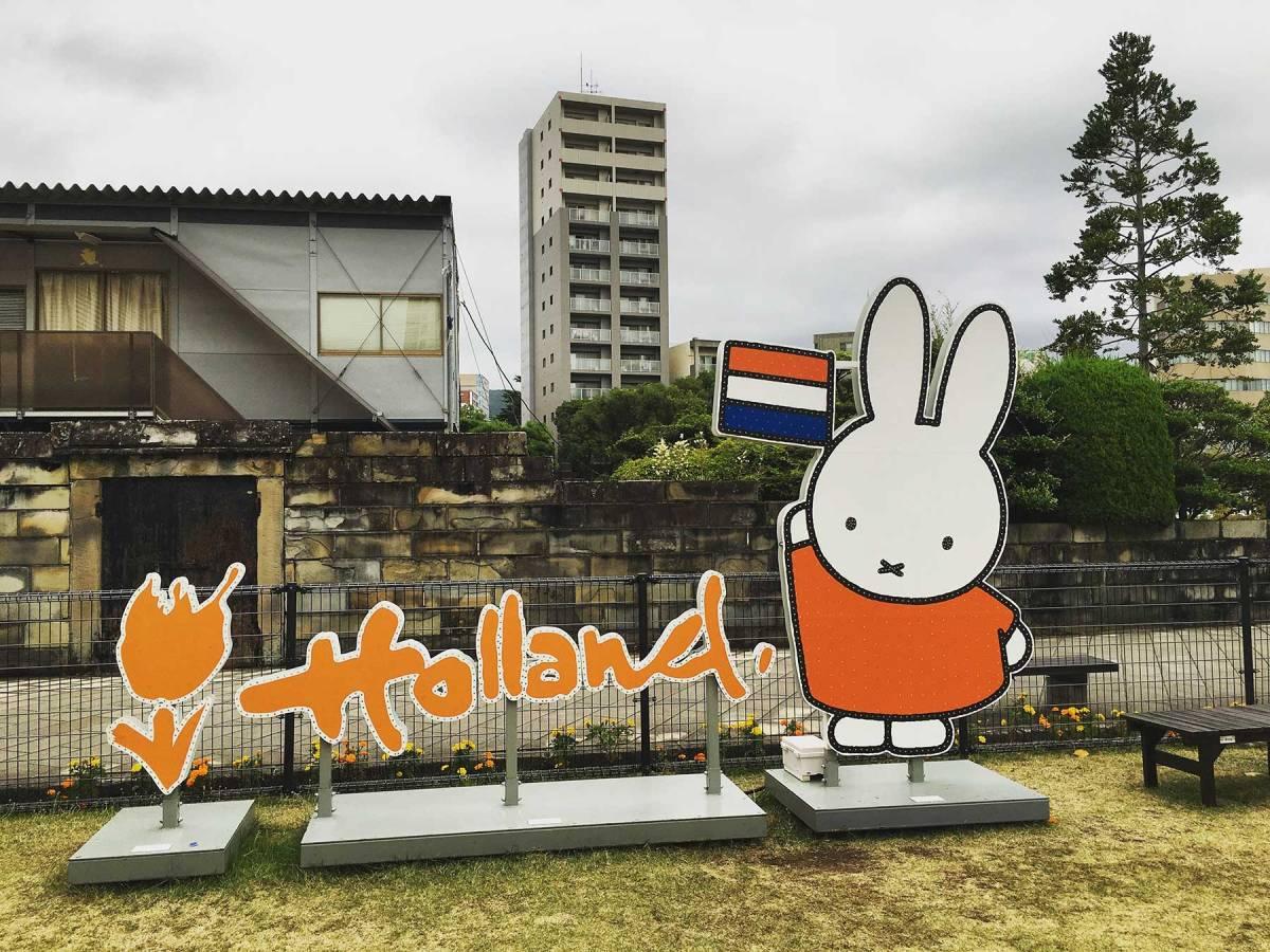 Nijntje op Dejima - Nagasaki