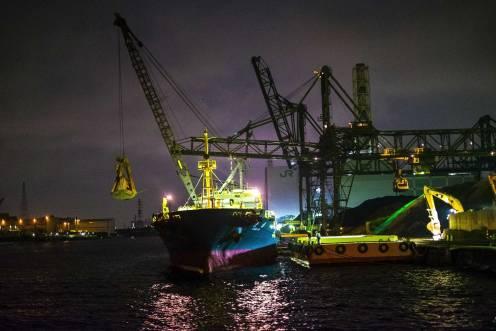Yokohama Night Factory Cruise Keihin Industrial Zone