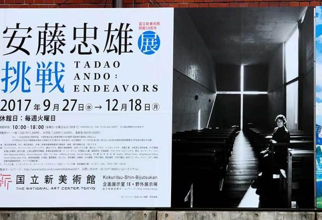 Tadao Ando Endeavours poster