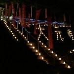 大元寺の万灯会