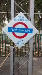 Delhi Safdarjung Station