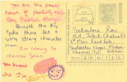 Thank You Aakash Broda for such a wonderful postcard.