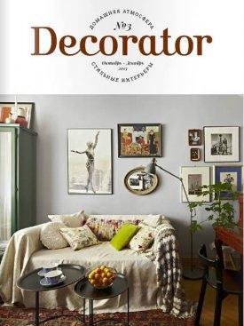 Decorator 2013
