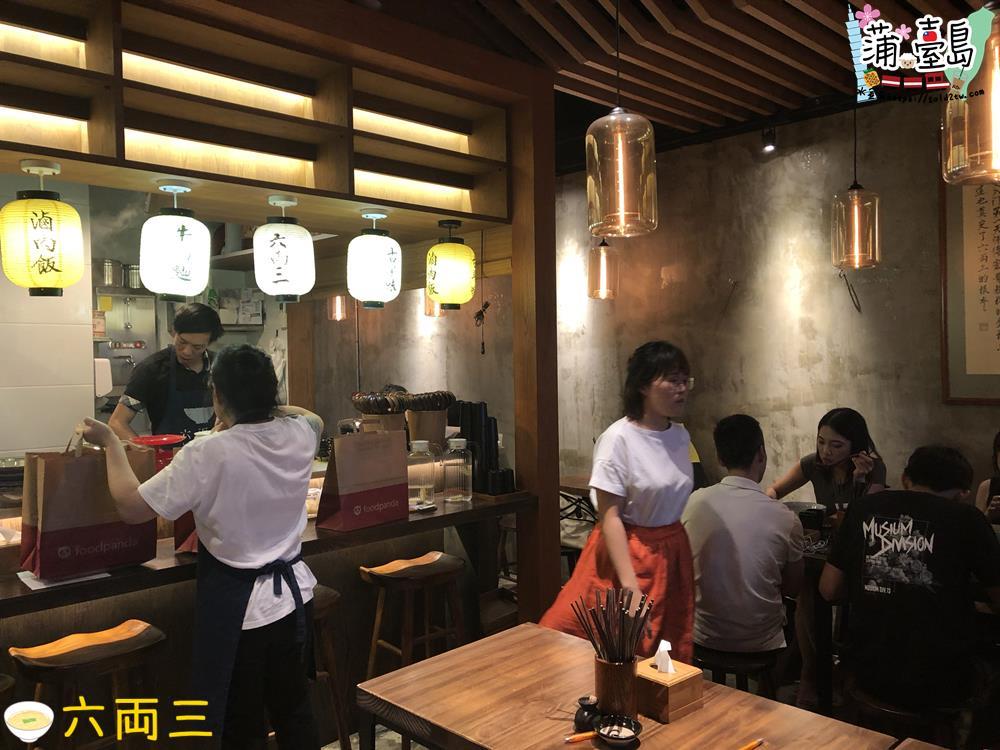 六両三-尖沙咀-台灣菜