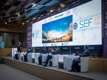 Международный форум SEF-2017