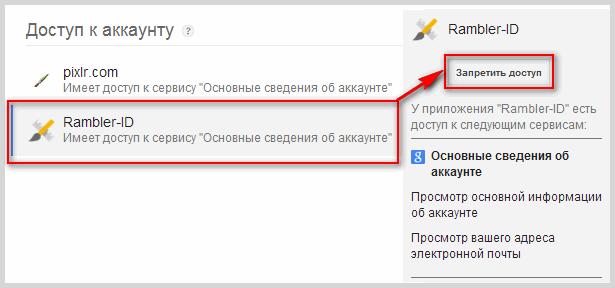 """9a7783c5e80bbe Jeśli klikniesz link """"Wszystkie listy"""", zostaniesz przeniesiony na stronę,  na której otrzymasz listę wszystkich zasobów internetowych i aplikacji, ..."""