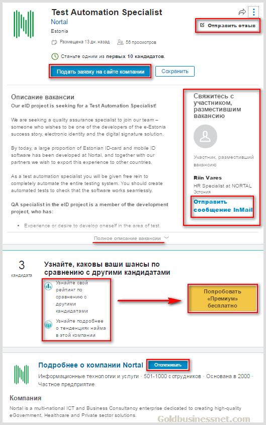 ιστοσελίδες γνωριμιών μπορείτε να περιηγηθείτε χωρίς να συμμετάσχετε περιοχές γνωριμιών του Cambridge UK