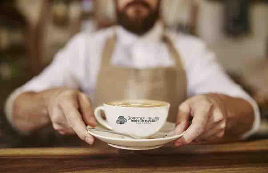 Кофейный этикет. Кофейный стол. Подача кофе.