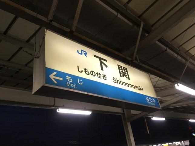 yamaguchi_01_2_019