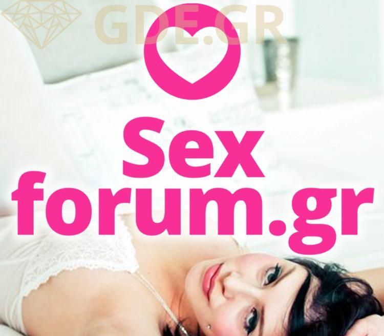 SEX-FORUM-PROFILE