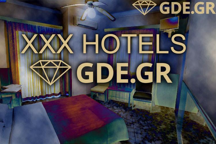 xxx-sex-hotels-athens-gde
