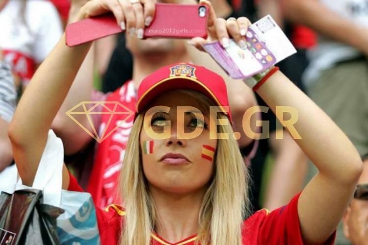 EURO 2016 ESCORTS