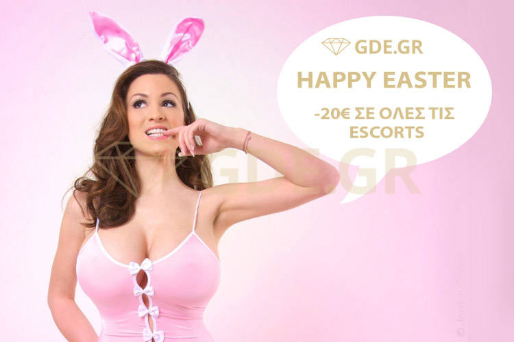 HAPPY EASTER ESCORTS ATHENS 2018 -20-2
