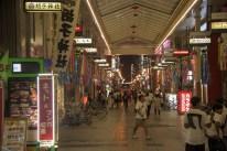 広島の商店街
