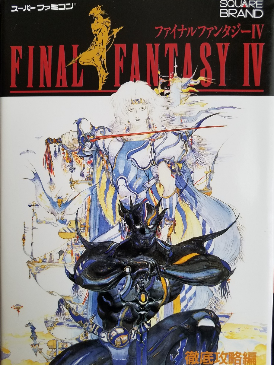 ff4 complete walkthrough cover