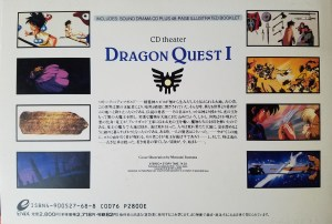 dragon quest 1 cd theater back cover