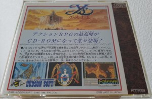 Ys II case back cover