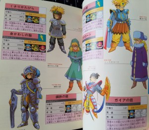 Dragon Quest I & II Official Guide Book armor illustrations