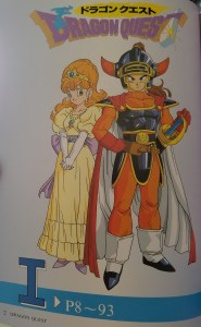 Dragon Quest I & II Official Guide Dragon Quest I Dragon Quest I first page