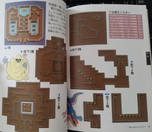 Dragon Quest I & II Official Guide Dragon Quest II dungeon map