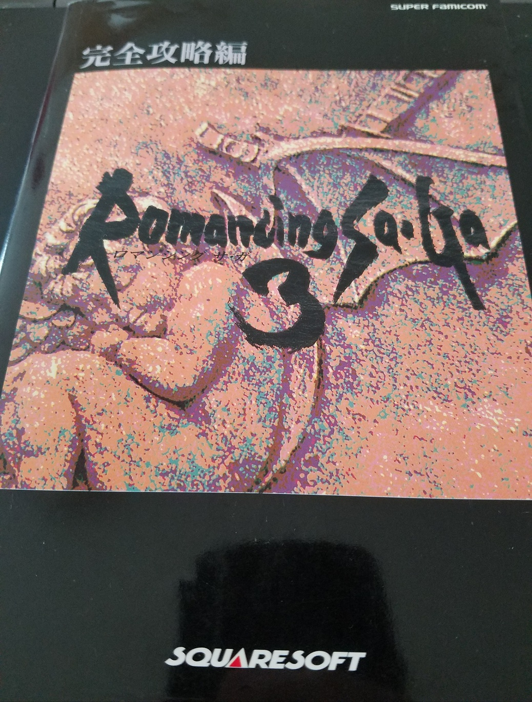 Romancing SaGa 3 Complete Walkthrough front cover