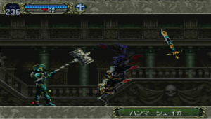 symphony of the night alucard movement