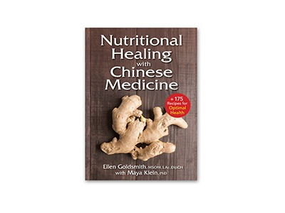 Win Nutritional Healing with Chinese Medicine Recipe Book