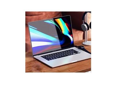 """Win a 13"""" Macbook Pro"""