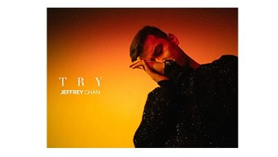TRY Your Luck With Jeffrey's New Single Sweepstakes