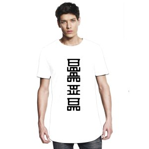 Men's Long White T-shirt N07