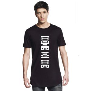 Men's Long Black T-shirt N07