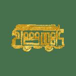 giwa_icon_transportation