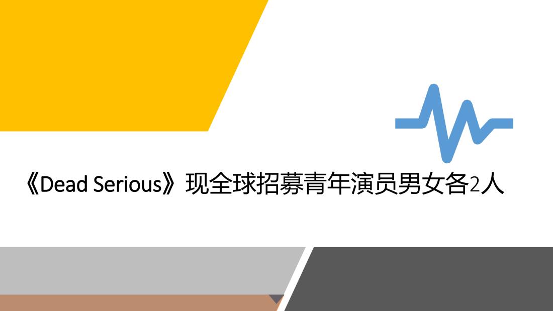 陈涵电影(19).pdf_page_08