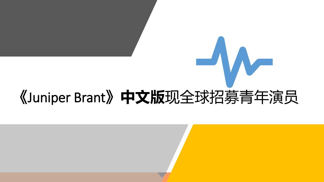 陈涵电影(19).pdf_page_13