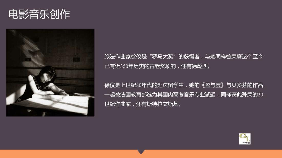 陈涵电影(19).pdf_page_26