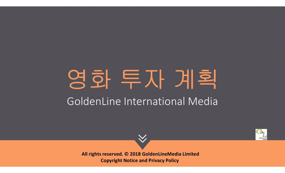 PPT Korean.pdf_page_01