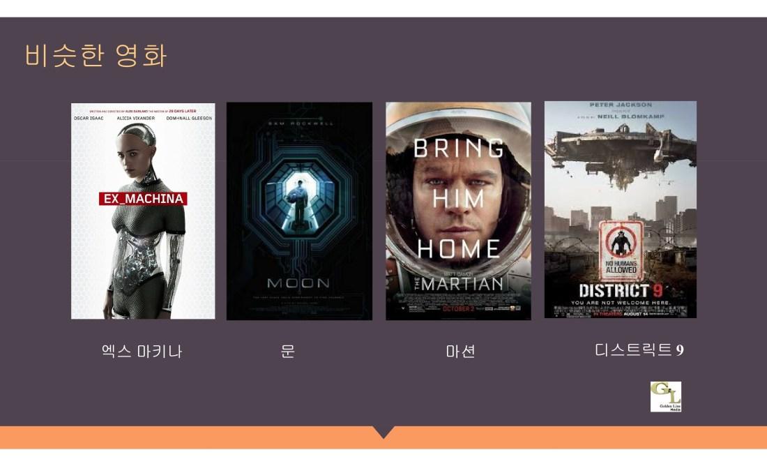 PPT Korean.pdf_page_11