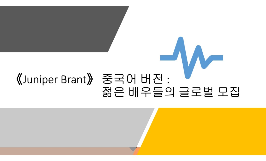 PPT Korean.pdf_page_13