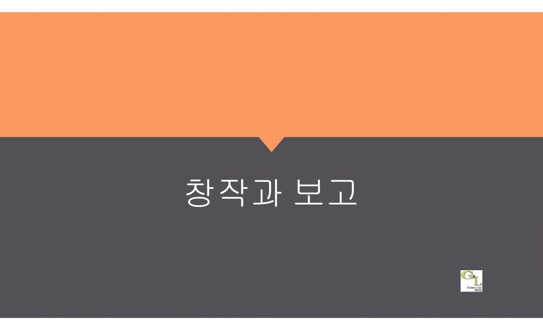 PPT Korean.pdf_page_14