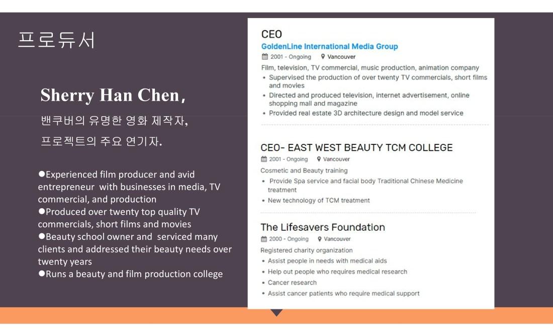 PPT Korean.pdf_page_18