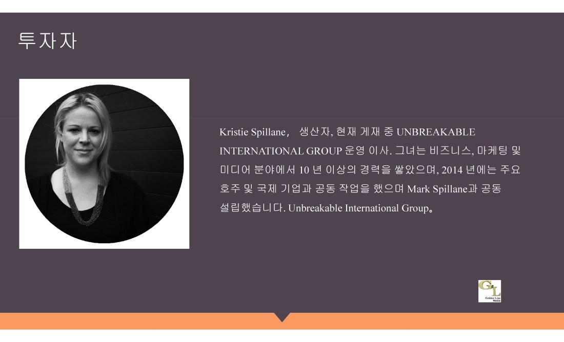 PPT Korean.pdf_page_23