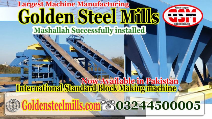 block making machine for sale in pakistan, Block making machine price in Pakistan, tuff tile plant , paver plant, tuff tile making machine price in pakistan,